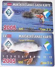 MK2005
