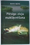R.ĀĶĪTIS Plēsīgo zivju makšķerēšana